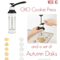 Oxo Cookie Press Giveaway