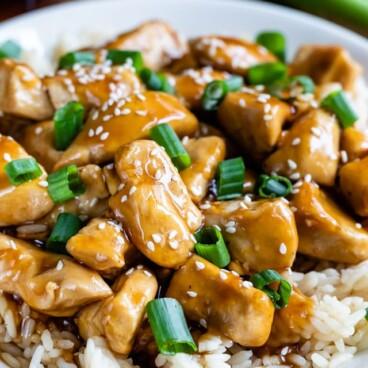 teriyaki chicken over rice