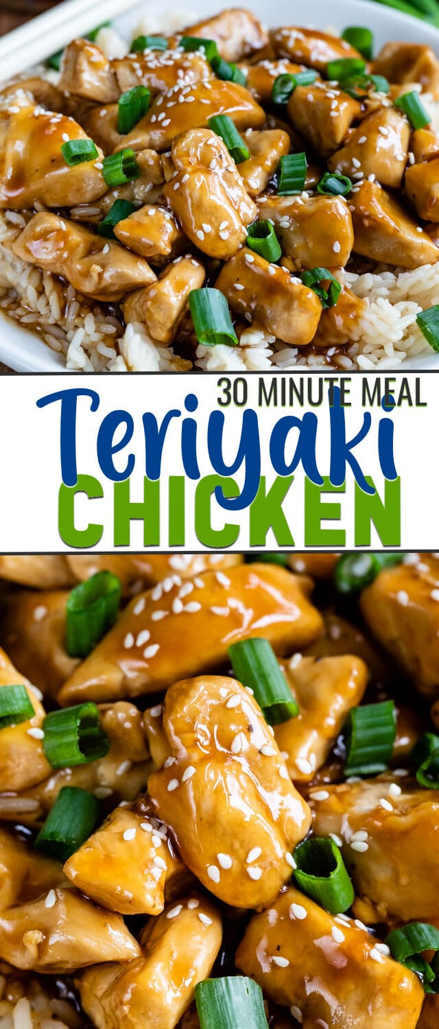 collage of teriyaki chicken recipe photos
